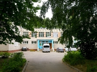 neighbour house: st. Kurchatov, house 14А. sports school