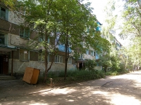 neighbour house: st. Kurchatov, house 14. Apartment house