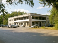 neighbour house: st. Kurchatov, house 16. office building