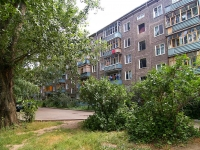 neighbour house: st. Kurchatov, house 18. Apartment house