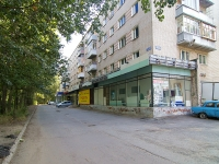 neighbour house: st. Komarov, house 2. Apartment house