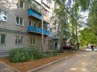 Казань, улица Комарова, дом 8. многоквартирный дом