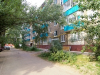 Казань, улица Комарова, дом 16. многоквартирный дом