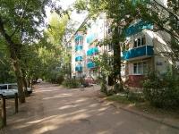 Казань, улица Комарова, дом 18. многоквартирный дом