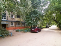 Kazan, Karbyshev st, house 1. Apartment house