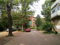 Казань, Карбышева ул, дом 3