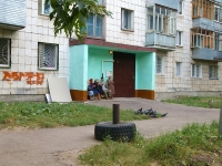 Kazan, Karbyshev st, house 11. Apartment house