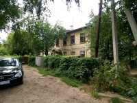 neighbour house: st. Karbyshev, house 14. Apartment house