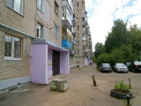 Kazan, Karbyshev st, house 17. Apartment house