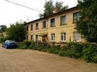 neighbour house: st. Karbyshev, house 26. Apartment house