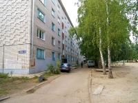 neighbour house: st. Karbyshev, house 35. Apartment house