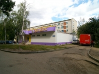 Kazan, Karbyshev st, house 35. Apartment house