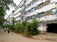 neighbour house: st. Karbyshev, house 37. Apartment house