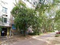 Kazan, Karbyshev st, house 46. Apartment house