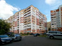 neighbour house: st. Karbyshev, house 58А. Apartment house