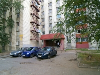 Казань, улица Карбышева, дом 62. общежитие