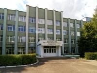 Kazan, technical school Казанский автотранспортный техникум им. А.П. Обыденнова, Karbyshev st, house 64
