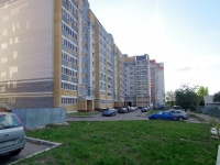 Казань, Карбышева ул, дом 65