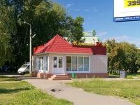 Казань, улица Даурская, дом 12/2. магазин Каравай 24