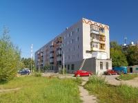 Казань, улица Даурская, дом 16А. многоквартирный дом
