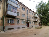 neighbour house: st. Daurskaya, house 33. Apartment house