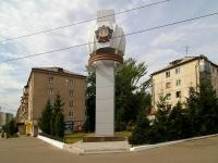 Kazan, stele