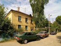 Казань, улица Отрадная, дом 4. многоквартирный дом