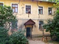 Казань, улица Отрадная, дом 7. многоквартирный дом