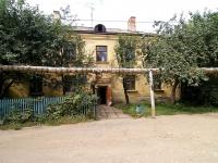 Казань, улица Отрадная, дом 12. многоквартирный дом