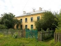 Казань, улица Отрадная, дом 14. многоквартирный дом