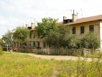 Kazan, Otradnaya st, house 15. Apartment house