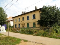 Kazan, Otradnaya st, house 18. Apartment house