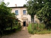 Казань, улица Отрадная, дом 20. многоквартирный дом