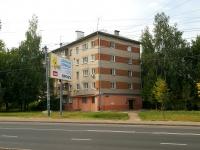 Казань, улица Отрадная, дом 30. многоквартирный дом