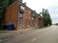 Kazan, Otradnaya st, house 32. Apartment house