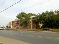 Казань, улица Отрадная, дом 32. многоквартирный дом