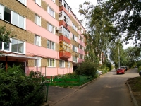 Казань, улица Отрадная, дом 38. многоквартирный дом