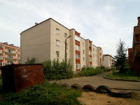 喀山市, Otradnaya st, 房屋 40. 公寓楼