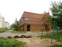Kazan, sports school по настольному теннису, Otradnaya st, house 42