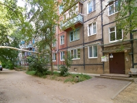 neighbour house: st. Daurskaya 2-ya, house 15. Apartment house
