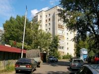 Казань, улица Латышских Стрелков, дом 2А. многоквартирный дом