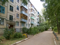 Kazan, Latishskih strelkov st, house 3. Apartment house