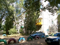 neighbour house: st. Latishskih strelkov, house 5. Apartment house