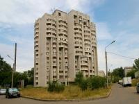 Казань, улица Латышских Стрелков, дом 12А. многоквартирный дом