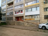 Kazan, Latishskih strelkov st, house 27. Apartment house