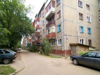 Казань, улица Высотная, дом 7. многоквартирный дом