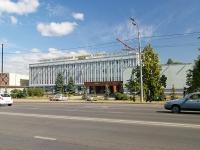 neighbour house: st. Orenburgsky trakt, house 3. university Казанский государственный университет культуры и искусства