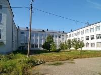 Kazan, school Русско-татарская средняя общеобразовательная школа №136, Orenburgsky trakt st, house 4
