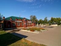 Казань, улица Оренбургский тракт, дом 6. училище Казанское высшее военное командное училище