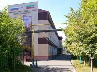 neighbour house: st. Orenburgsky trakt, house 8Б. institute Татарский институт переподготовки кадров агробизнеса